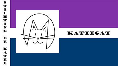 Stichting De Kater Dorst Logo